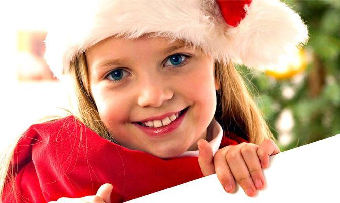 Krásné Vánoce - Jak to vidí děti a jak dospělí?